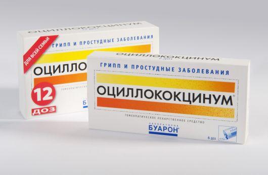 Можно ли пить оциллококцинум кормящей маме, и как правильно принимать по инструкции?