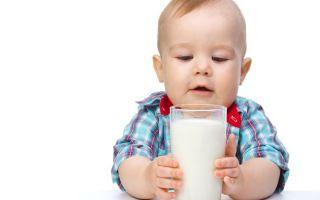 Что делать при аллергии на молоко у ребенка?