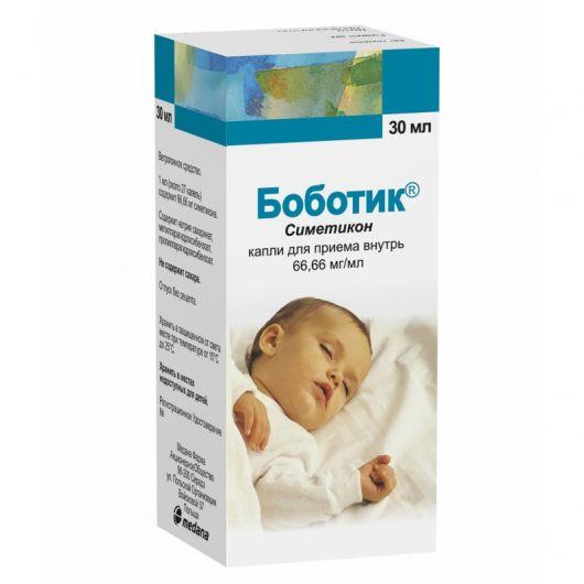 Как применять Боботик для новорожденных?