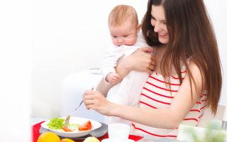 Питание мамы при кормлении грудью