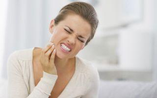 Чем можно обезболить зубную боль при грудном вскармливании?