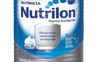 Когда и зачем использовать Нутрилон Пепти Аллергия?