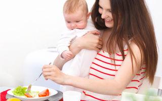 Что можно есть маме при грудном вскармливании ребенка?