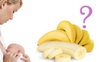 Можно ли маме кушать бананы при кормлении грудью?