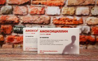 Разрешен ли маме препарат «Амоксициллин» при грудном вскармливании ребенка?