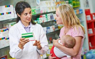 Применение противовирусных препаратов при лактации — какие безопасны для ребенка?