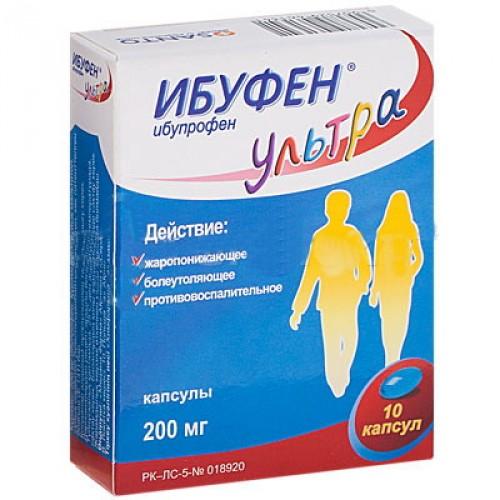 Лекарство Ибуфен