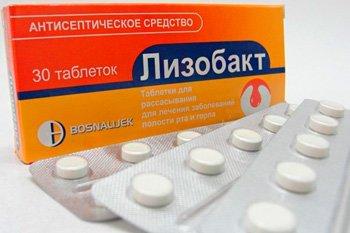 Таблетки Лизобакт