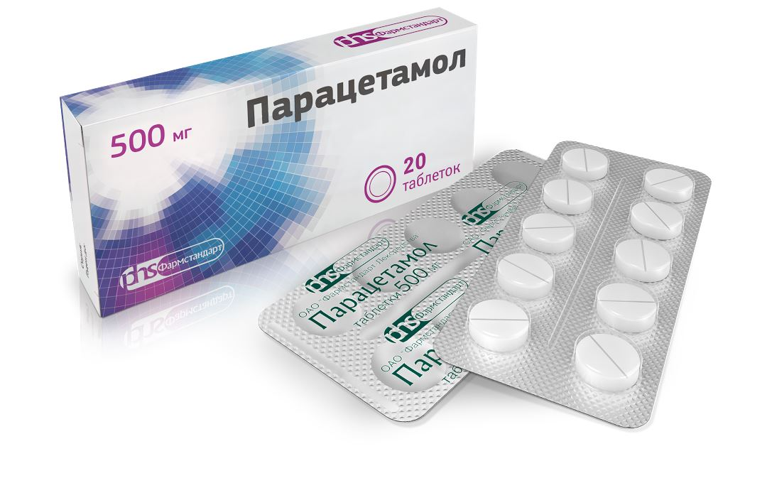 Лекарство Парацетамол