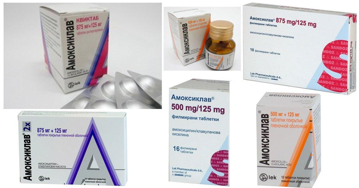 Варианты препарата