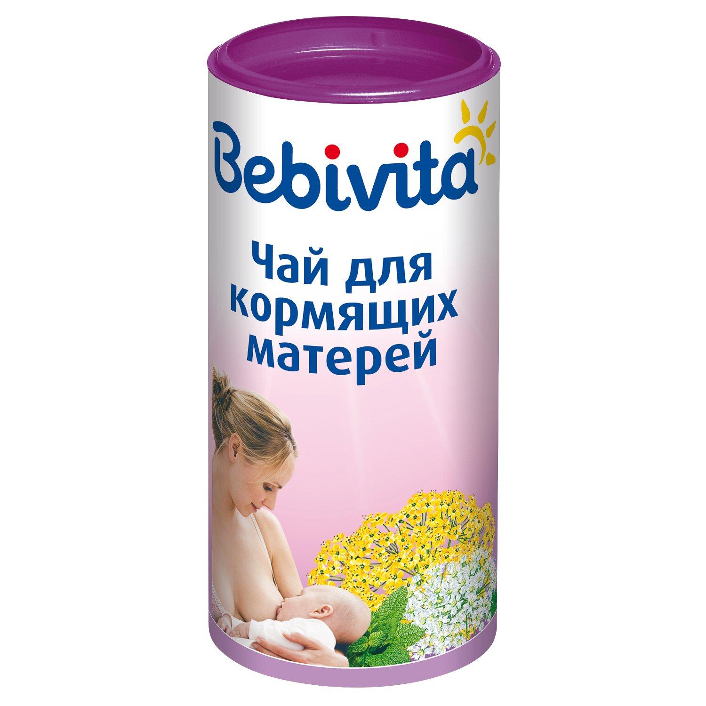 Бэбивита
