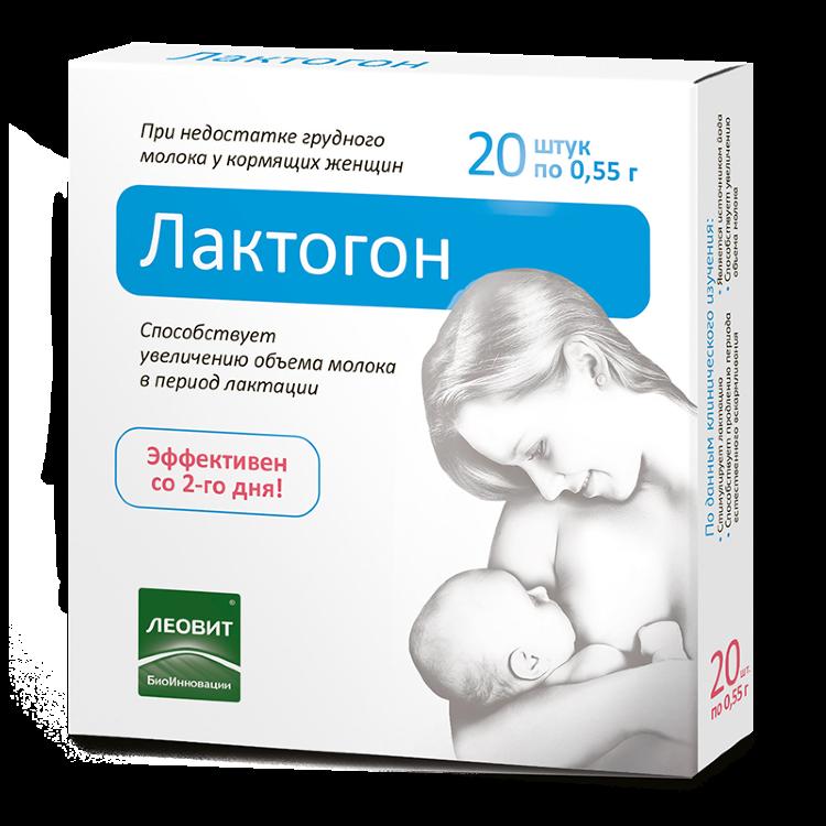 препарат лактогон